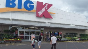 People won't be able to shop at K Mart after September.